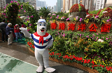 Photo 1: Ocean Park mascot Whiskers in front of the Park's exhibit