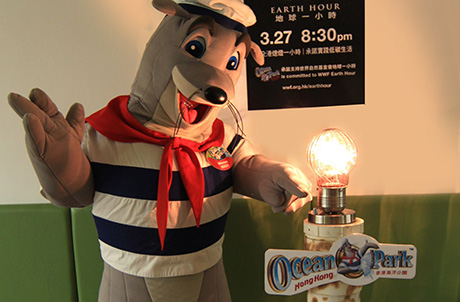 Ocean Park mascot Whiskers in support of Earth Hour 2010
