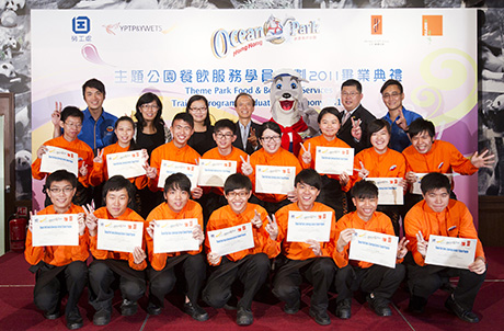 Photo 1: (Back row, from the left) Ocean Park Assistant Restaurant Operations Manager Ricky Kong, Deputy Executive Director of HKFYG Amy Fung, Programme Manager of YPTP‧YWETS, Labour Department Rosanna Chan, Ocean Park mascot Whiskers, Hospitality Industry Training & Development Centre (HITDC) Manager – Development Andraw Tang, and Ocean Park Assistant Kiosk Operations Manager Mike Loo