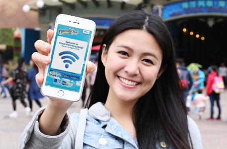 無料 Wi-Fi に対応