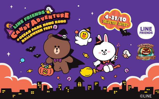 Halloween Of Halloween.Line Friends Candy Adventure Ocean Park Hong Kong Halloween