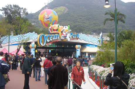 Photo: Ocean Park Ranked as World's No. 14 Theme Park