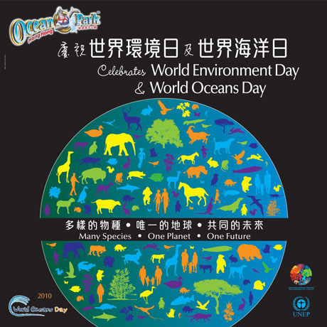 Photo 3: Ocean Park displays promotional posters of World Environment Day and World Ocean Day at various attraction areas of the Park