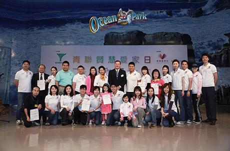 「青聯賢慧愛家日」於海洋公園威威劇場舉行開幕儀式