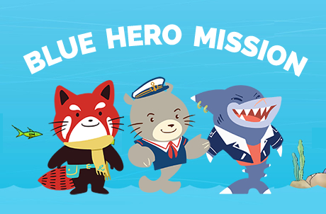 """New Park-wide Self-exploration Game """"Blue Hero Mission"""""""