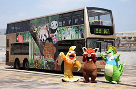 "Photo 1: 40 KMB buses around Hong Kong are now fitted with thematic Amazing Asian Animals decorations. From the left - Ocean Park mascots ""Goldie"", ""Redd"" and ""Later Gator""."