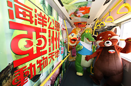 Photo 2: Five of the 40 buses in Amazing Asian Animals livery are filled with pictures of lovable animals, allowing passengers on the move to learn about animal ambassadors in the attraction.