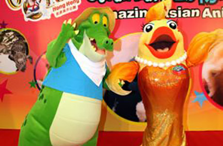 Photo 4: Ocean Park's new mascots for Amazing Asian Animals - Later Gator and Goldie