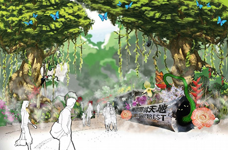 Rainforest: expected opening in mid-2011