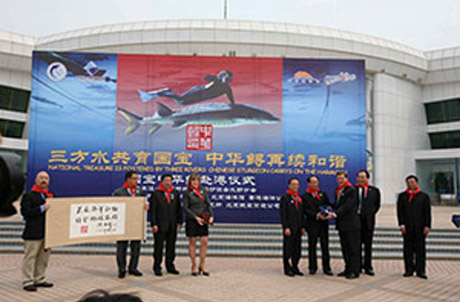 Photo 2: A Chinese calligraphy scroll and a Chinese Sturgeon seal, symbolizing the close collaboration among Ocean Park and related facilities to protect and preserve Chinese Sturgeons, were presented to the management team of Ocean Park.