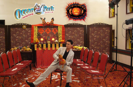 """Laughing Gor"" (Michael Tse Tin-wah) acting in the TV commercial of the Ocean Park Halloween Bash"