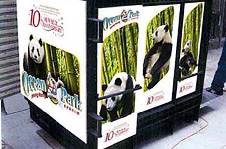 A. One of the panda transportation crates