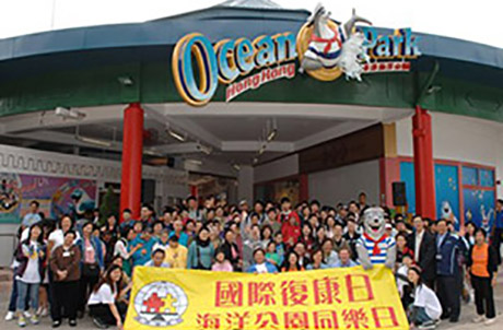 """Representatives from the Hong Kong Joint Council for People with Disabilities, the Hong Kong Council of Social Service, and Ocean Park, posing with council members, getting ready to enjoy a day of fun at the """"2006 IDDP Ocean Park Fun Day""""."""