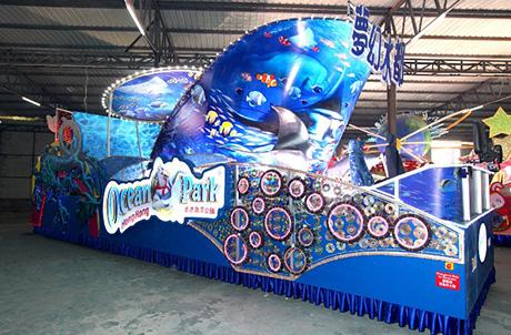 Photo 1: Ocean Park Aqua City Float