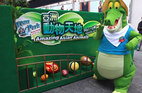 Photo 1: Ocean Park's new mascot Later Gator welcomes guests to the animal maze