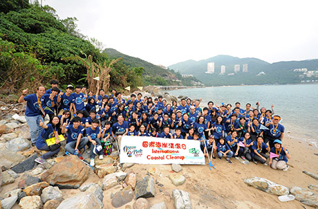 Photo 1: The clean-up team poses for a group shot at the start of the event