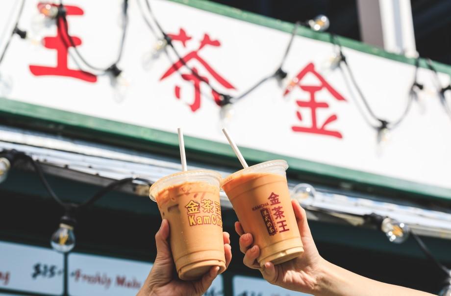 「金茶王」- 港式奶茶