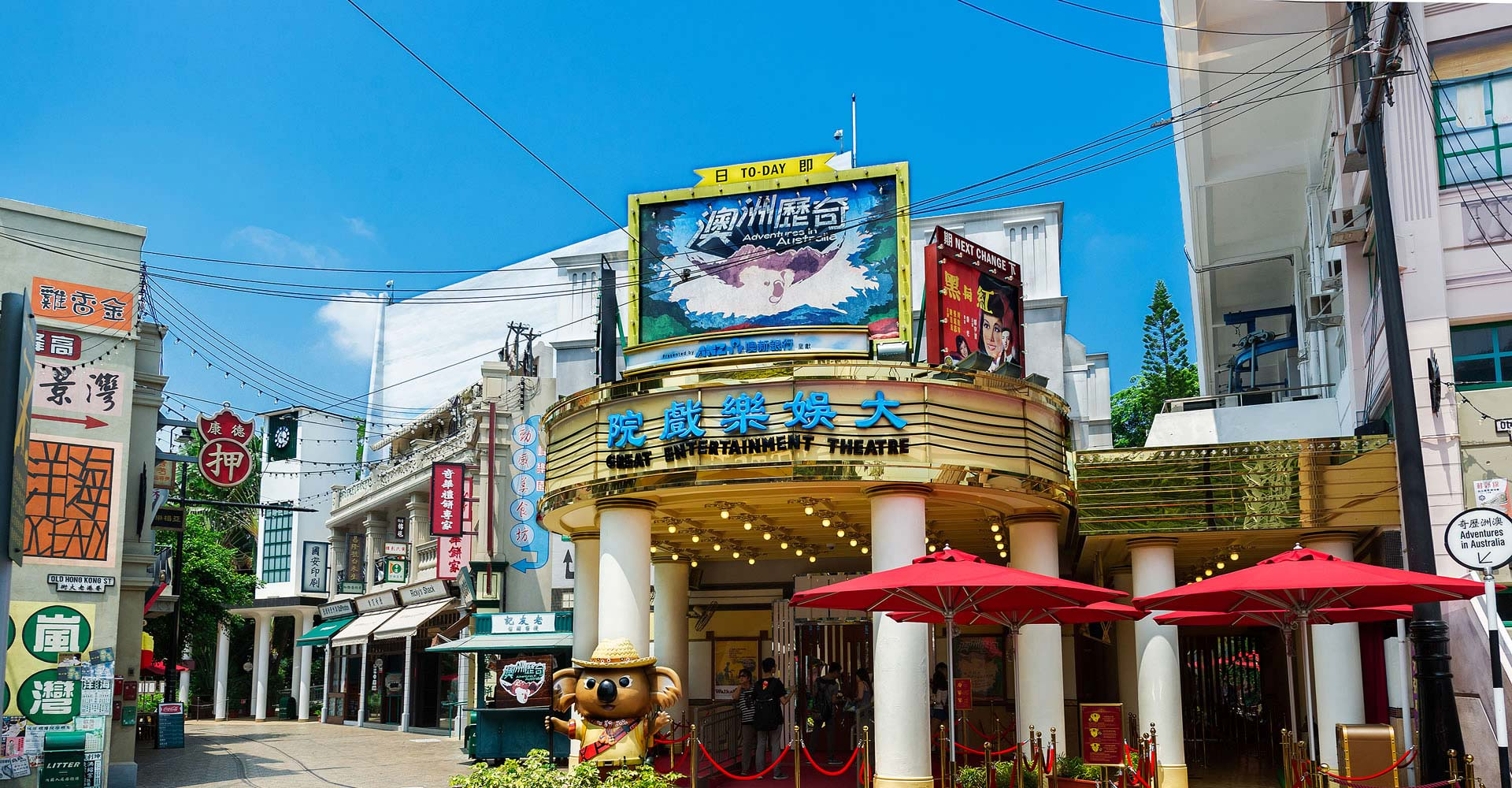 https://media.oceanpark.com.hk/files/s3fs-public/AdventuresAustraliax1.jpg
