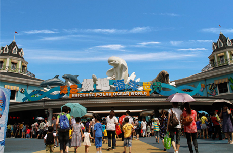 Chengdu Haichang Polar Ocean World