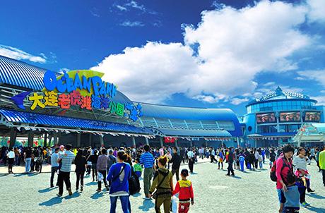 World Attractions Fun Deals | Ocean Park Hong Kong