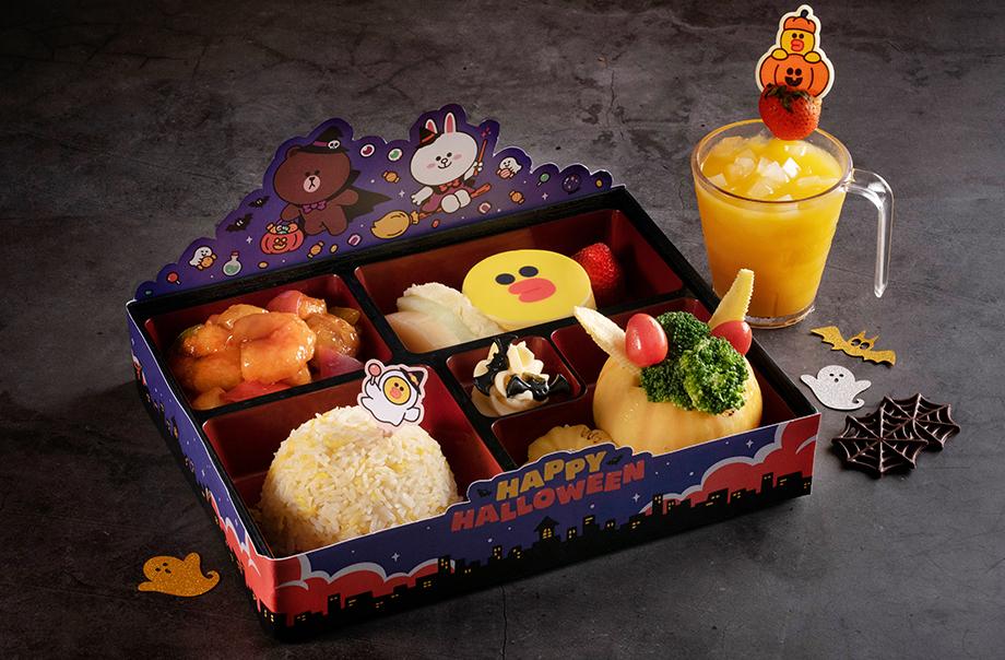 BROWN & FRIENDS Happy Halloween Bento Box