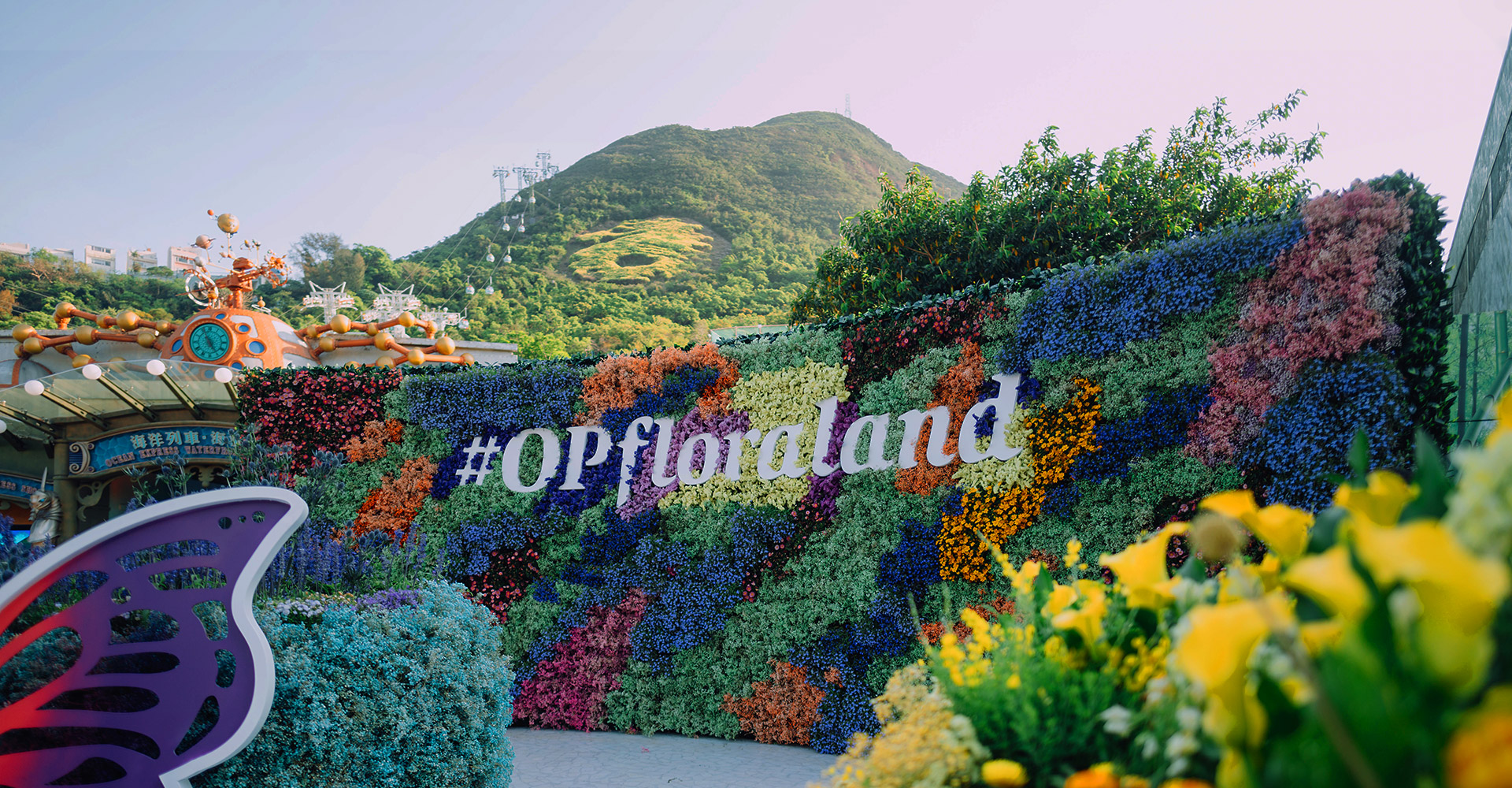 https://media.oceanpark.com.hk/files/s3fs-public/Floraland-inside-dp-2.png