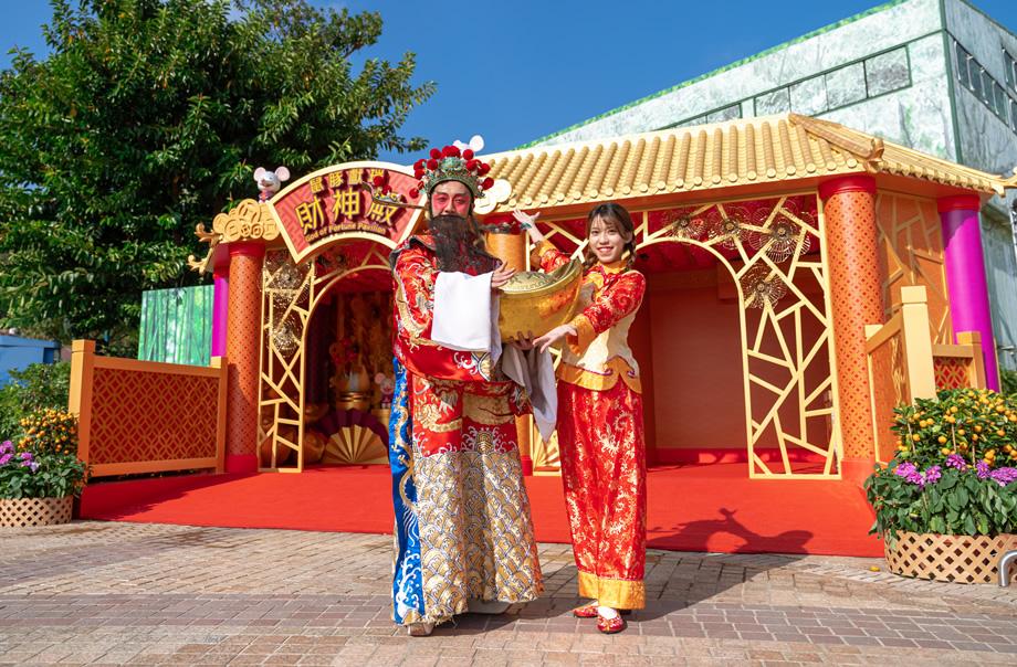 God of Fortune Pavilion