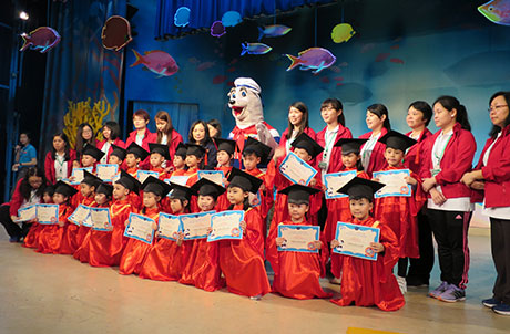 Ocean Park Graduation Bash
