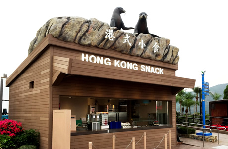 홍콩 스낵
