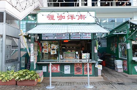 Malay Foods