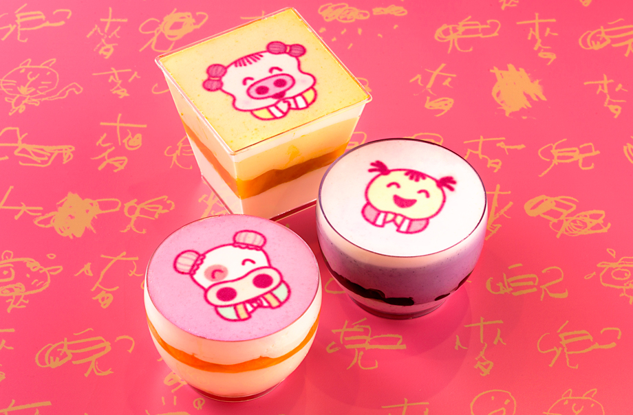 McDull & Friends New Year Lucky Mousse Cup