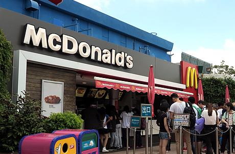 麦当劳餐厅