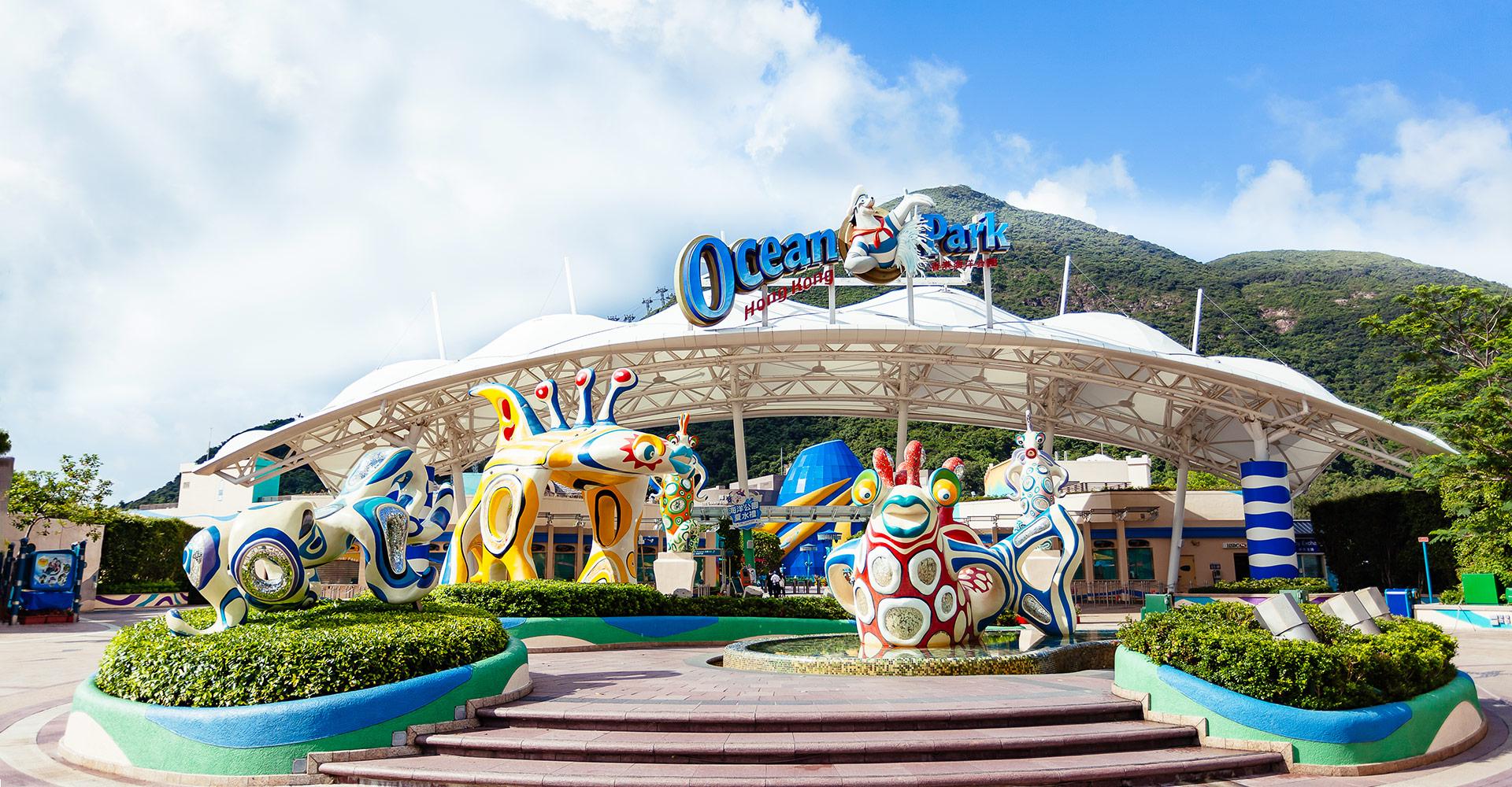 https://media.oceanpark.com.hk/files/s3fs-public/Philippine_inside_banner01_desktop_entrance.jpg