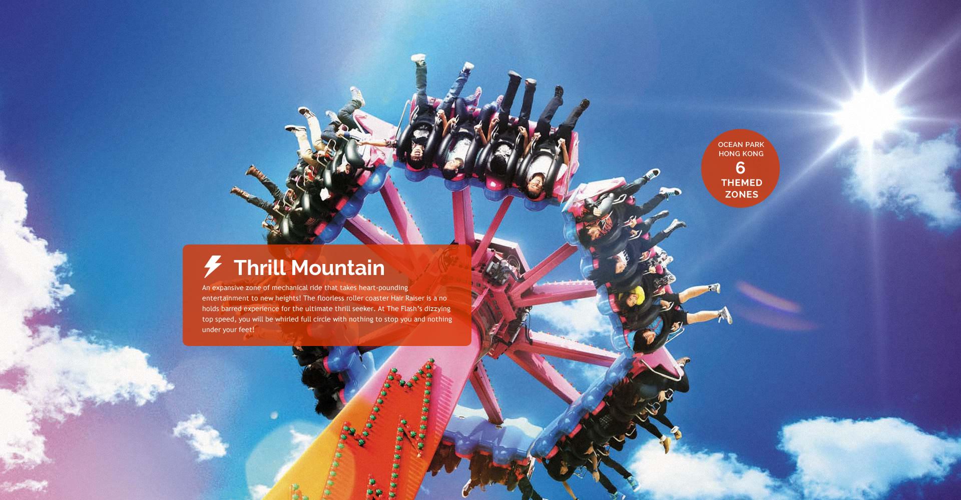 https://media.oceanpark.com.hk/files/s3fs-public/Philippine_inside_banner01_desktop_thrill_mounation.jpg
