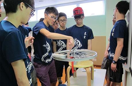 智慧鲸训练班 (中四至中六) - 动感物理