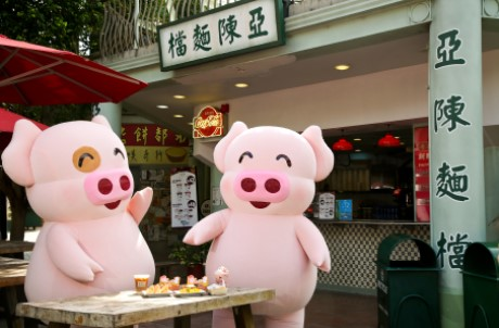 mcdull-themed-delicacies