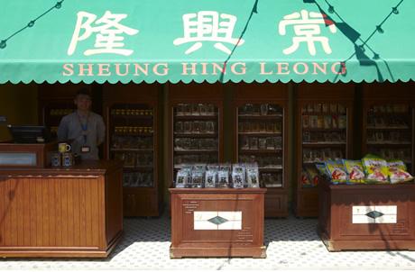Sheung Hing Leong