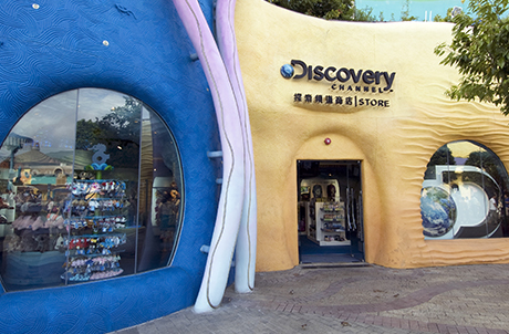 Ocean Park Discovery Channel Store