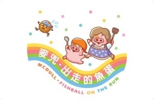 McDull Music Theatre Show: SmartFun Member Exclusive Showings