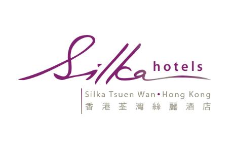 실카 췐완, 홍콩