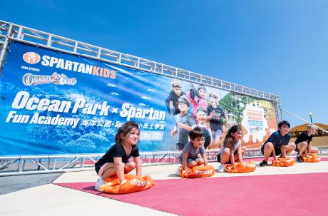 海洋公園 X Spartan 小勇士學堂
