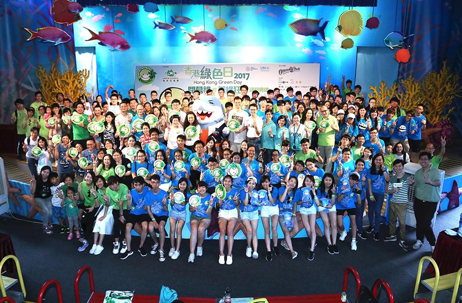 海洋公园庆祝2018世界环境日