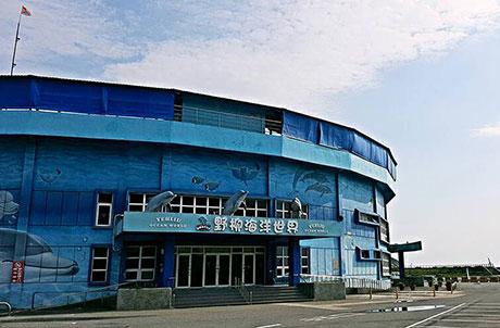 Yehliu Ocean World