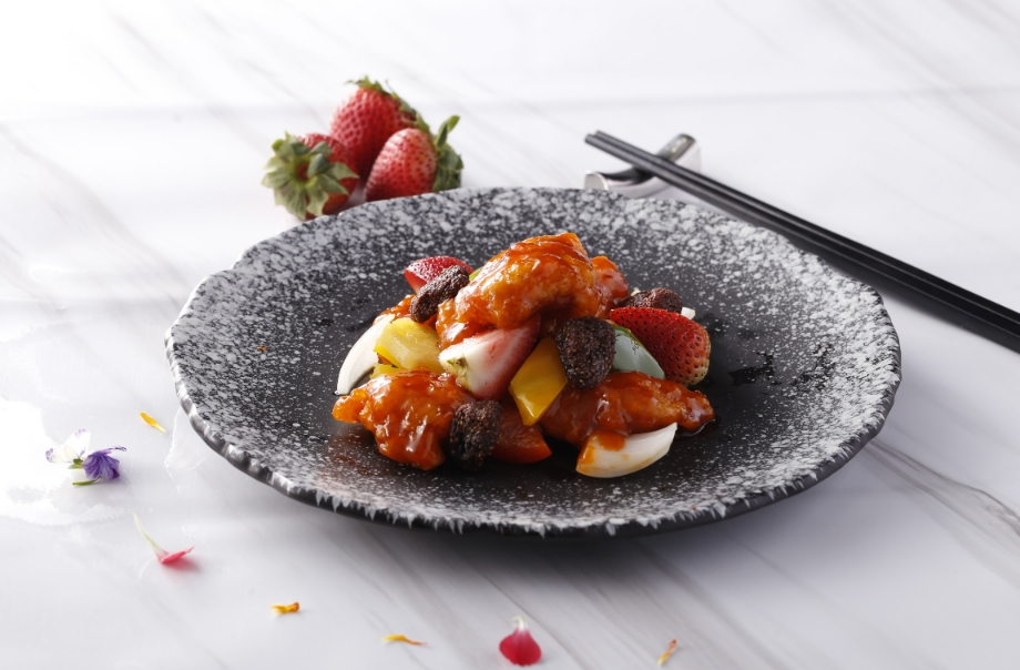 Sweet and Sour Spanish Pork Jowl with Strawberries