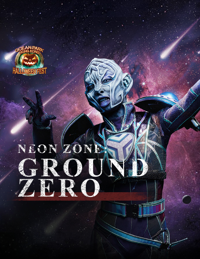 Neon Zone: Ground Zero