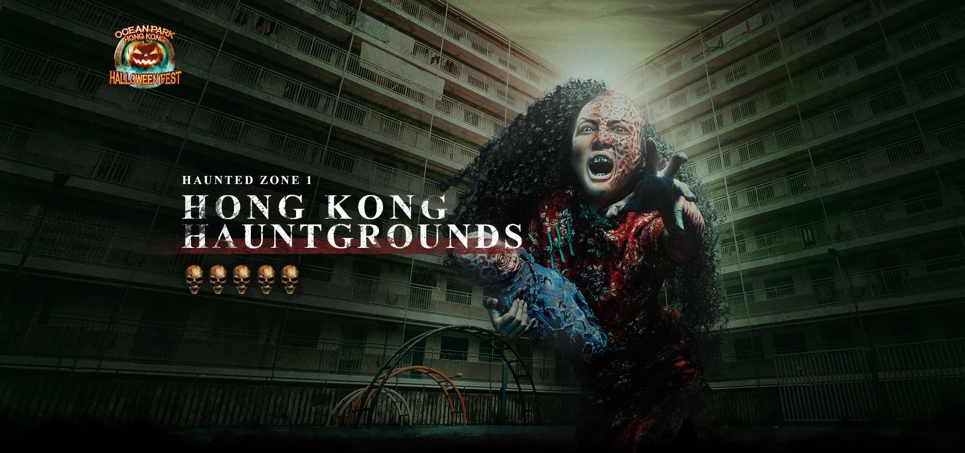 Hong Kong Hauntgrounds