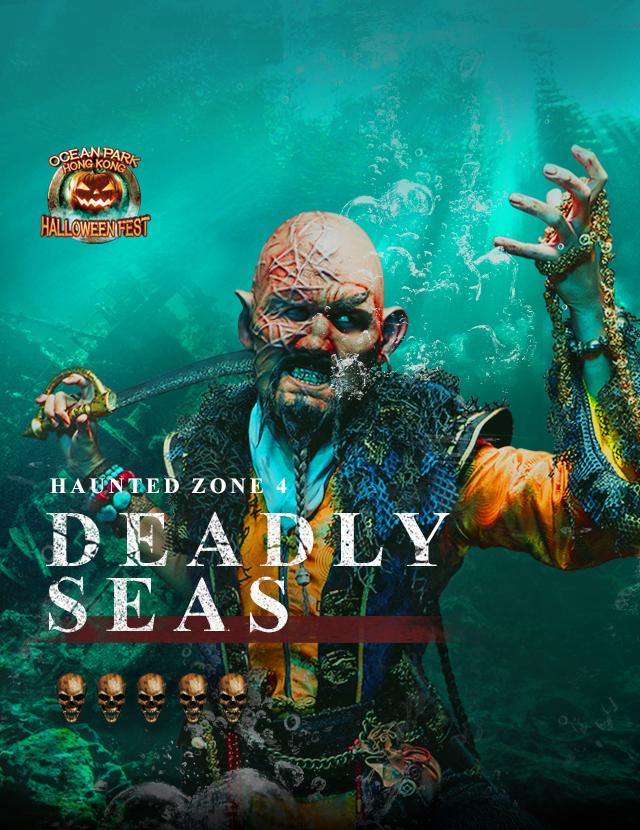 Deadly Seas