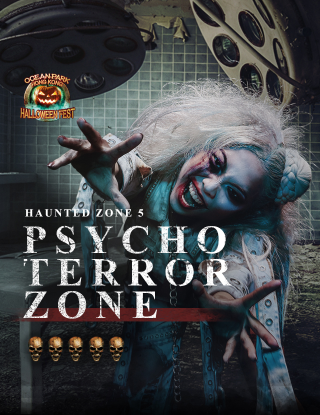 Psycho Terror Zone