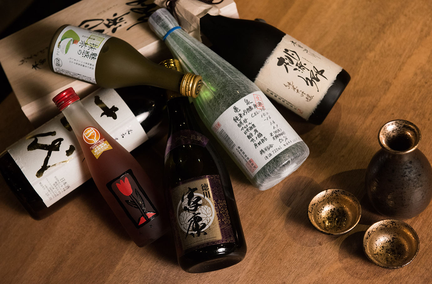 All About Sake