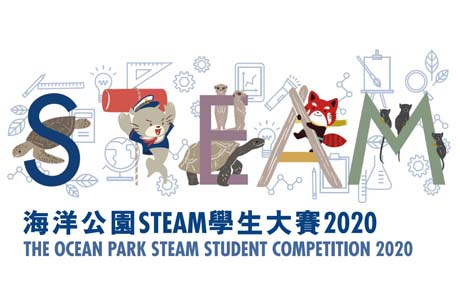 International Conservation STEAM Competition